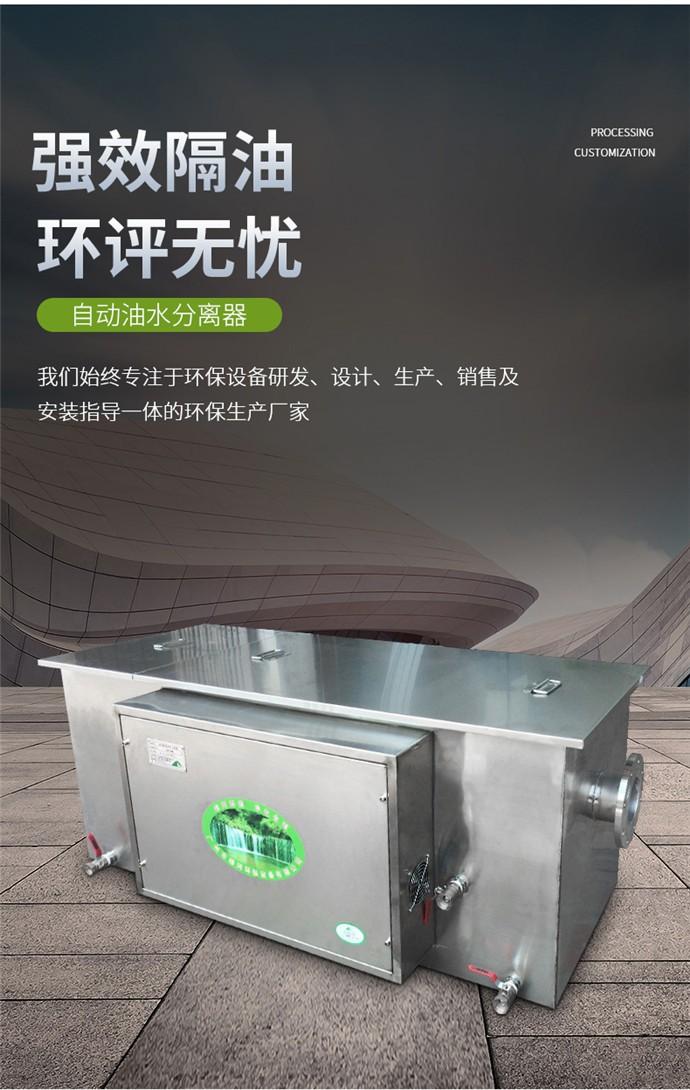 自动油水分离器详情图-2_副本.jpg