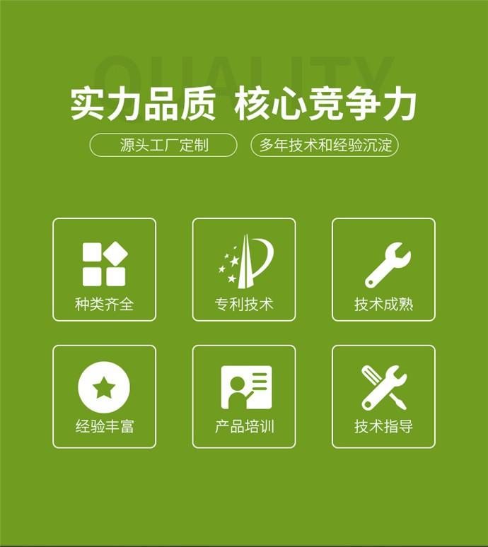 自动油水分离器详情图-4_副本.jpg