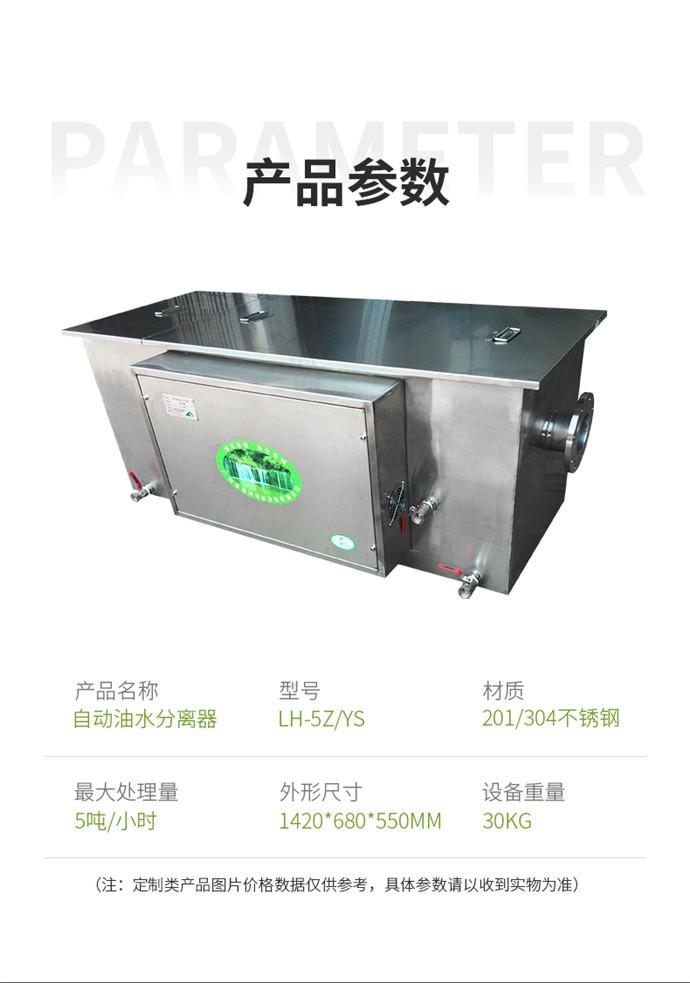 自动油水分离器详情图-6_副本.jpg