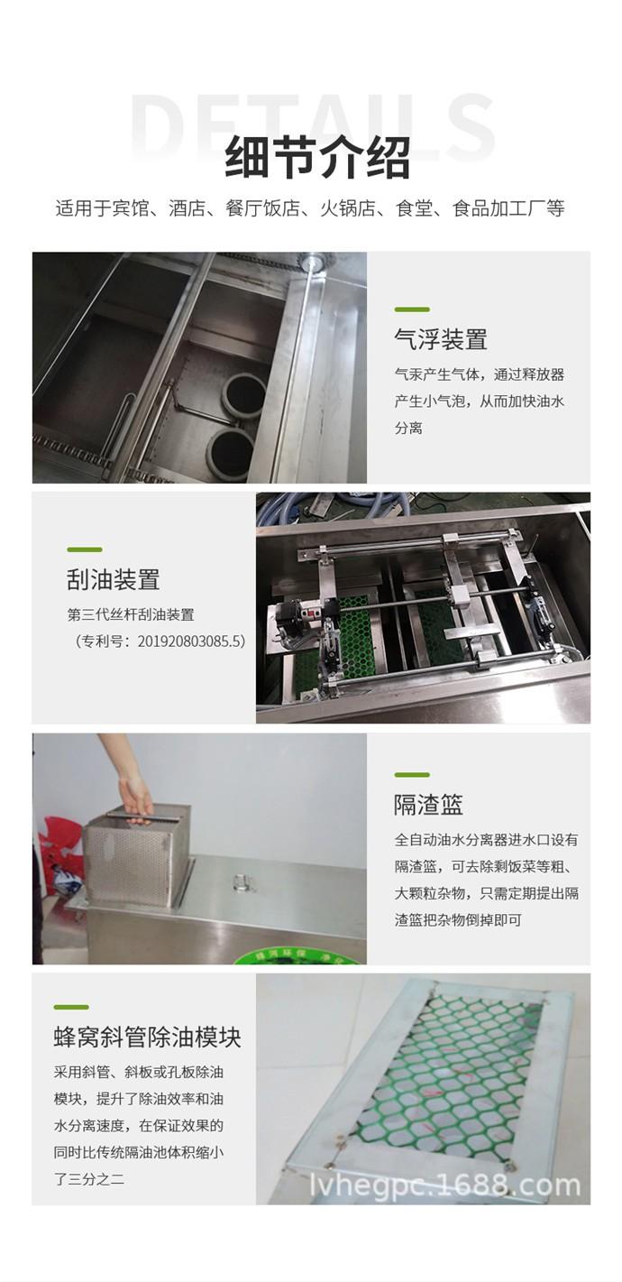 自动油水分离器详情图-8_副本.jpg