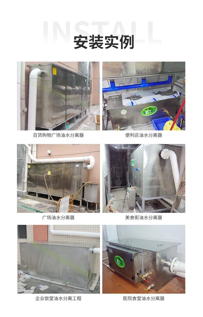 自动油水分离器详情图-10_副本.jpg