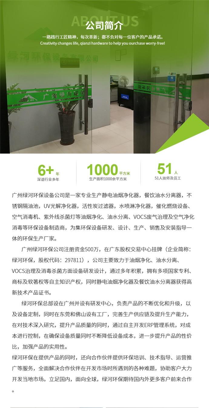 自动油水分离器详情图-11_副本.jpg
