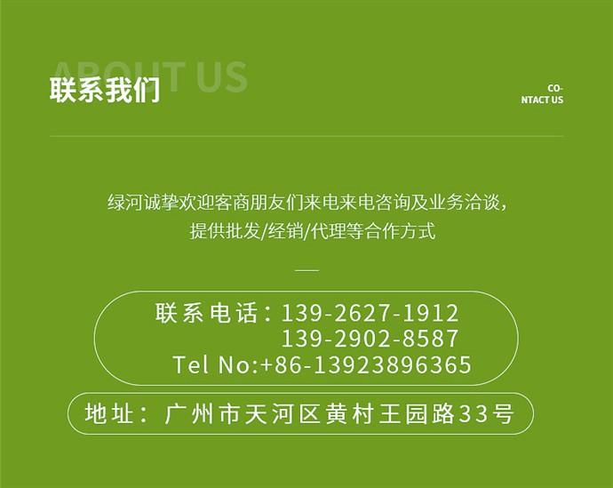 1608103172128019.jpg