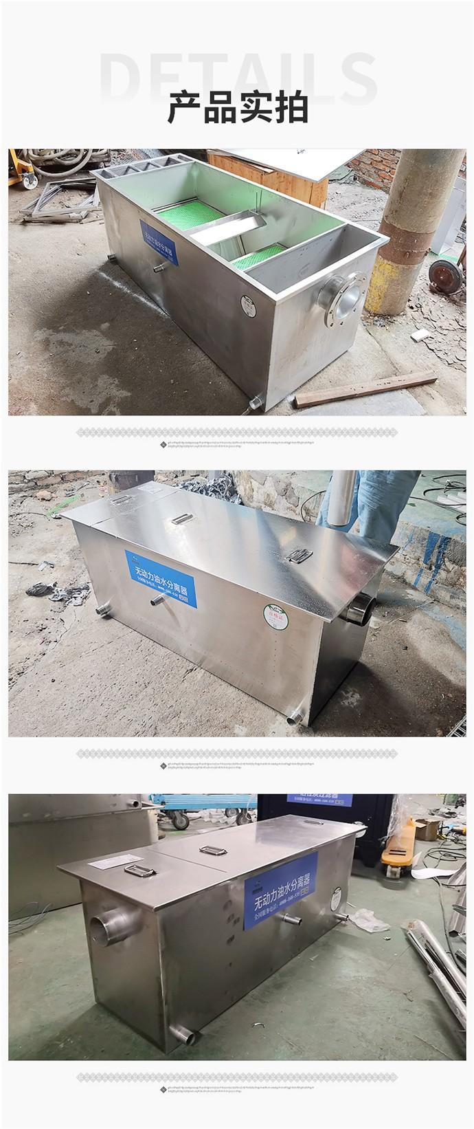 无动力油水分离器-9.jpg
