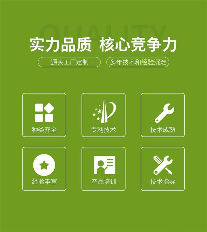 活性炭过滤器-4.jpg