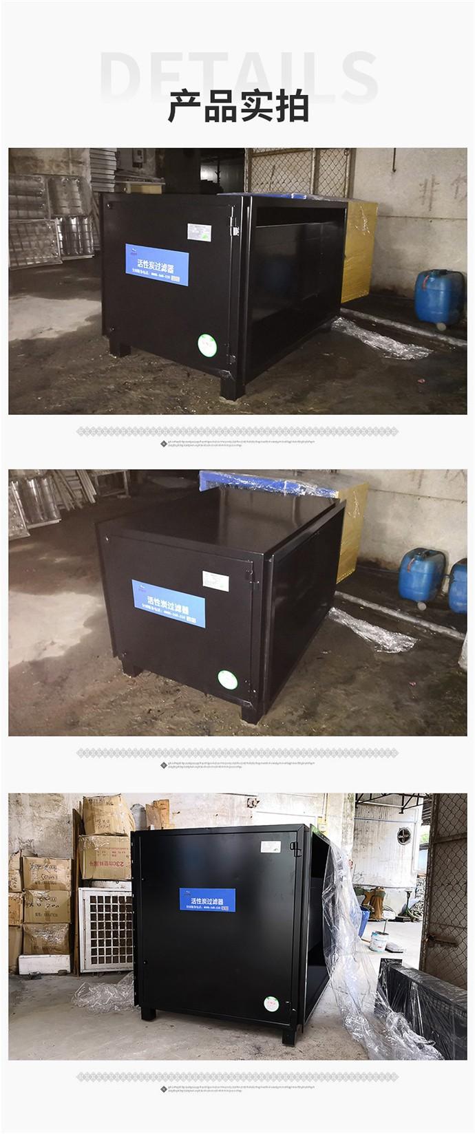 活性炭过滤器-9.jpg