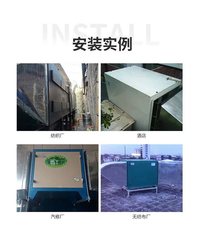 活性炭过滤器-10.jpg